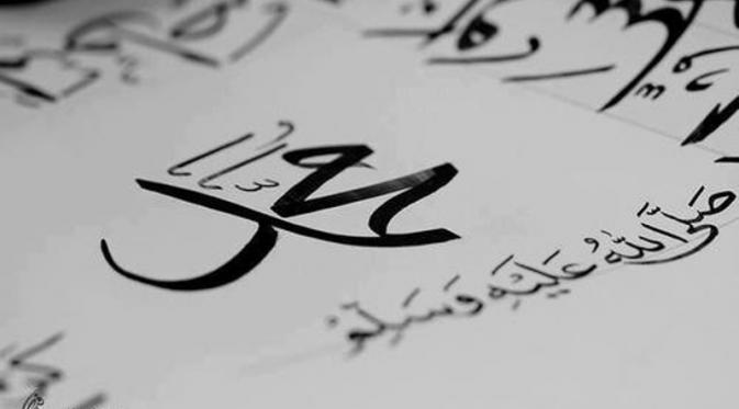 kisah nabi-muhammad-saw