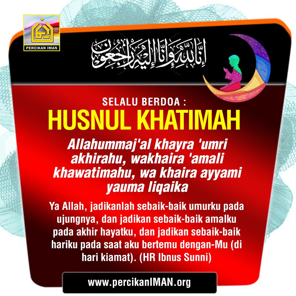 DOA-HUSNUL KHATIMAH