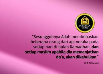 hadist doa terkabul di bulan ramadhan